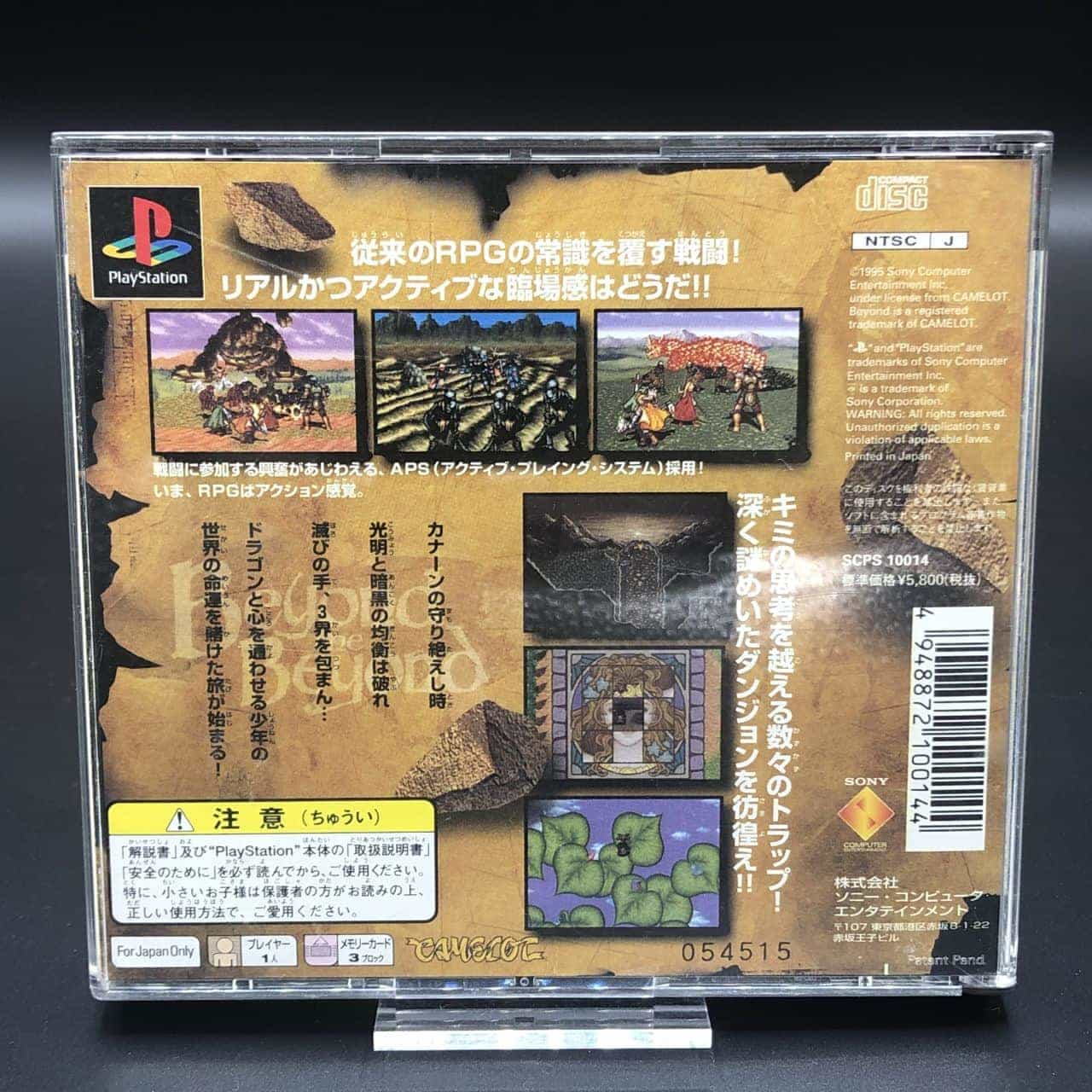 PS1 Beyond the Beyond (Import) (Komplett) (Sehr gut) Sony PlayStation 1