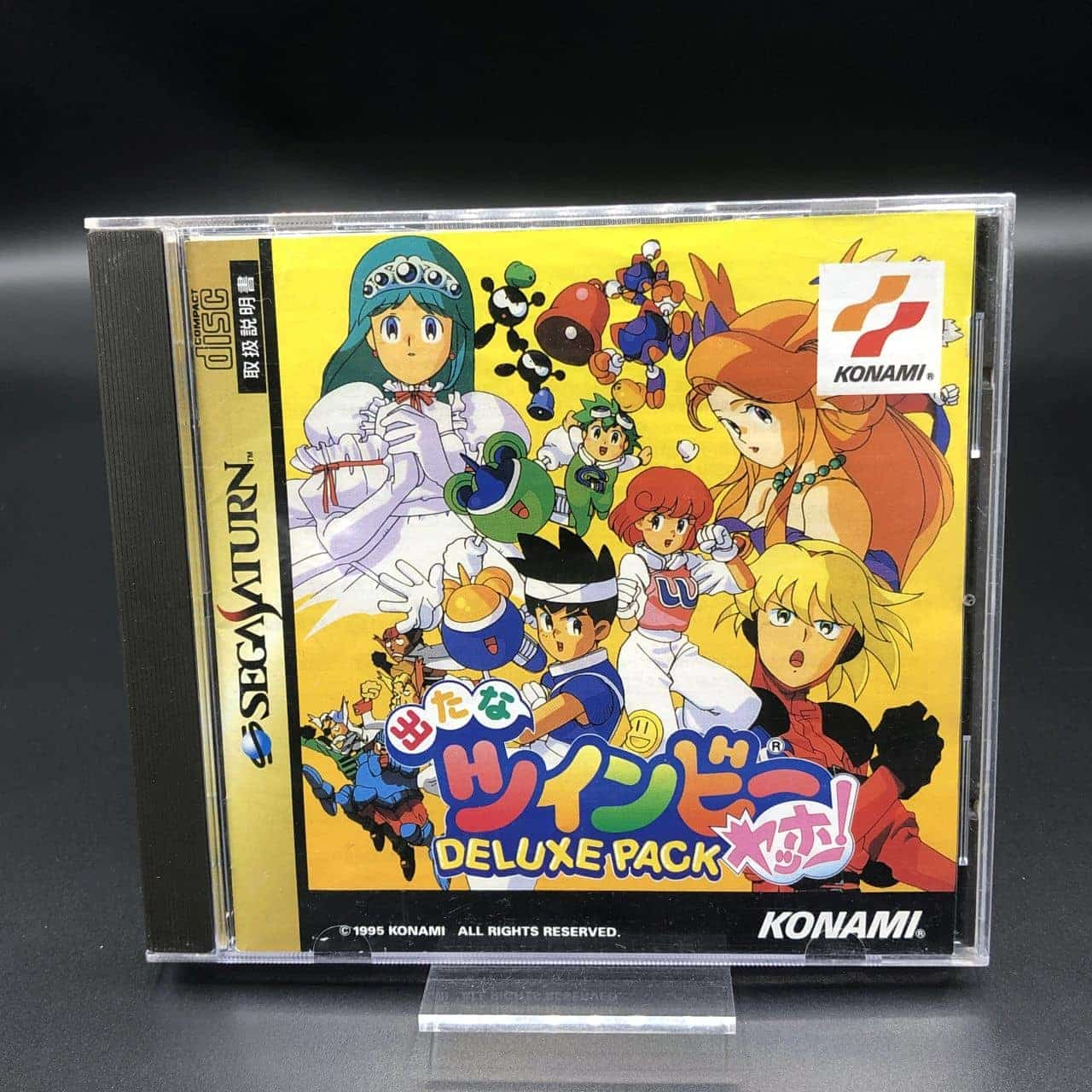 Detana Twinbee Yahoo Deluxe Pack (Import Japan) (Komplett mit Spine) (Sehr gut) Sega Saturn