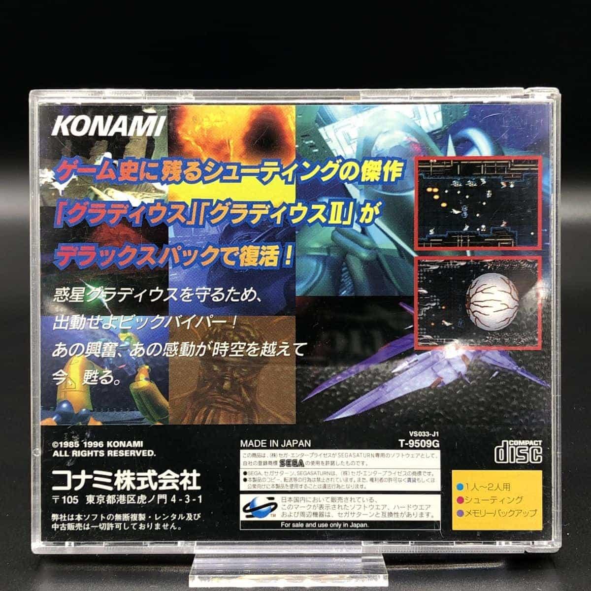 Gradius Deluxe Pack (Import) (Komplett mit Spine) (Sehr gut) Sega Saturn