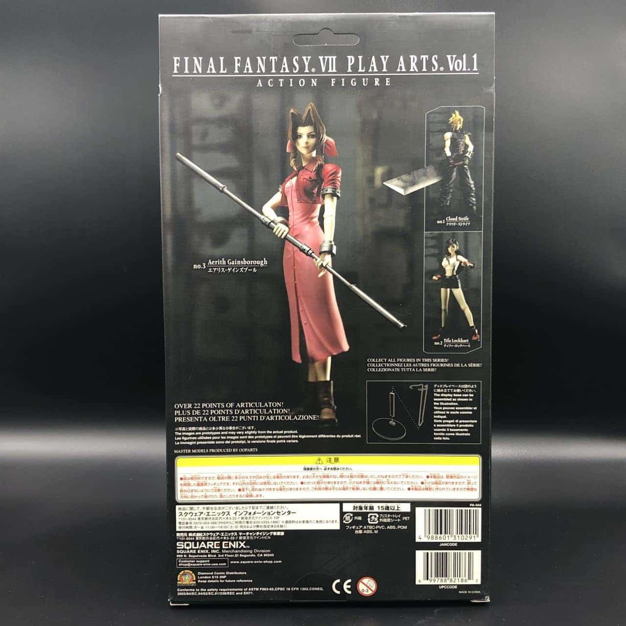 Final Fantasy VII Play Arts. Vol. 1 Action Figure: Aerith Gainsborough (Gut)