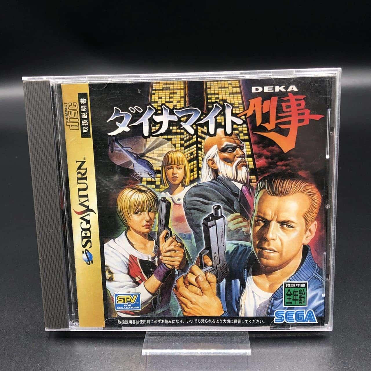 Dynamite Deka (Import Japan) (Komplett) (Gut) Sega Saturn