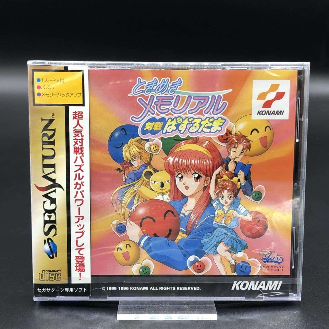 Tokimeki Memorial Taisen Puzzle Dama (Import Japan) (NEU) Sega Saturn