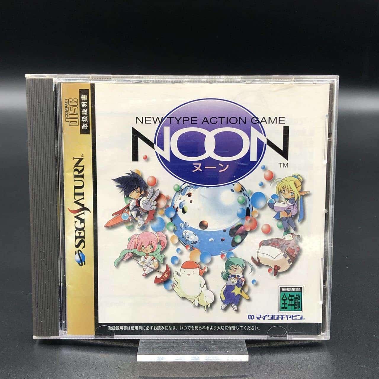 New Type Action Game - Noon (Import Japan) (Komplett) (Sehr gut) Sega Saturn