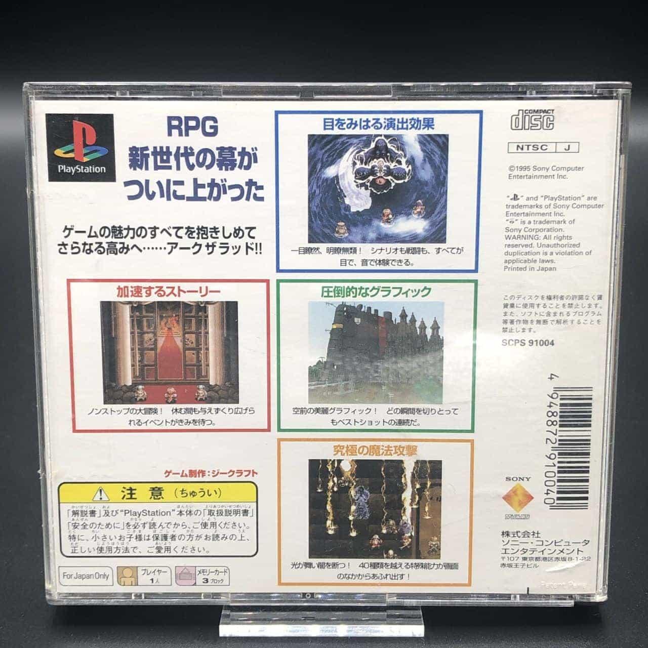 PS1 Arc the Lad (Import) (Komplett) (Sehr gut) Sony PlayStation 1