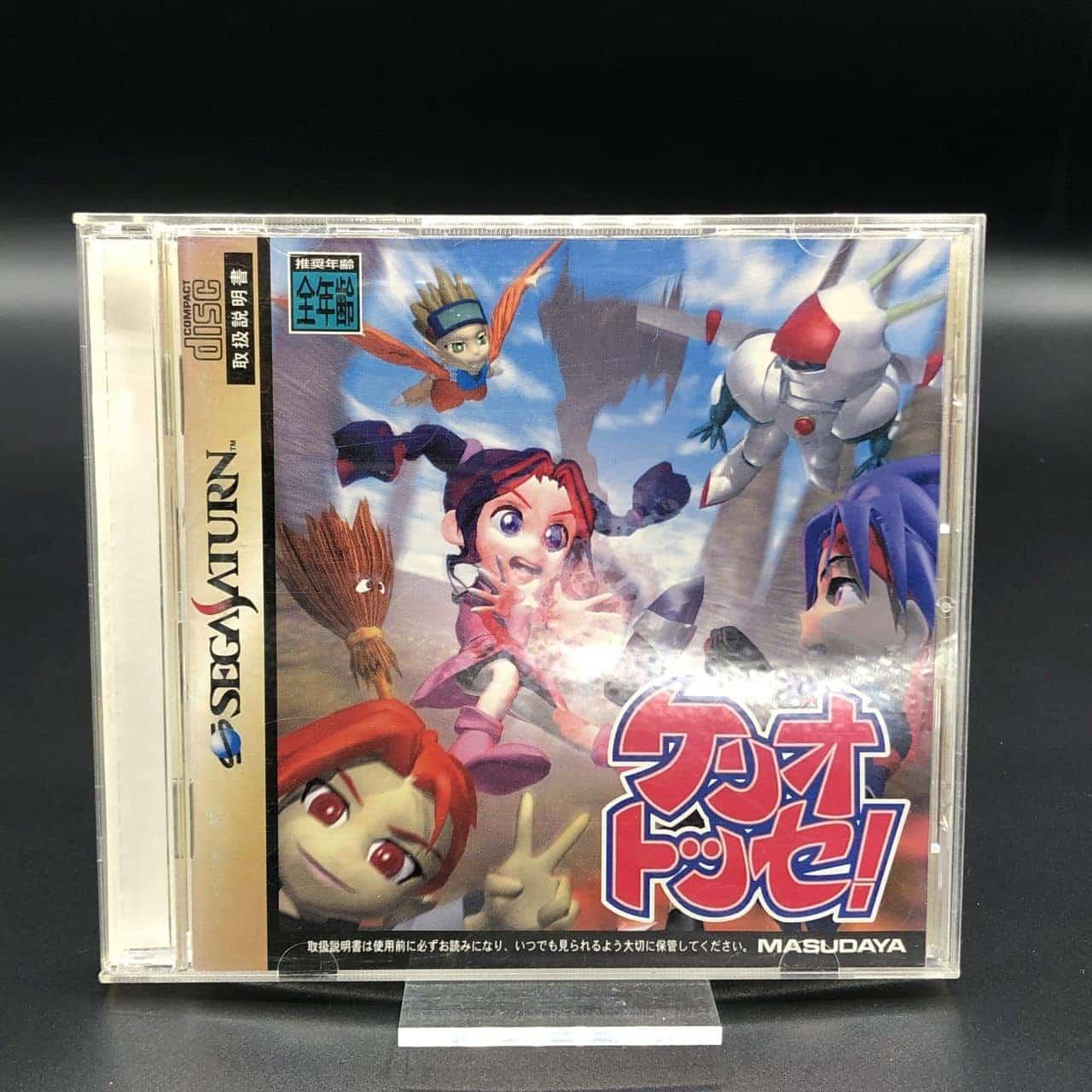 Keriotosse (Import Japan) (Komplett) (Sehr gut) Sega Saturn