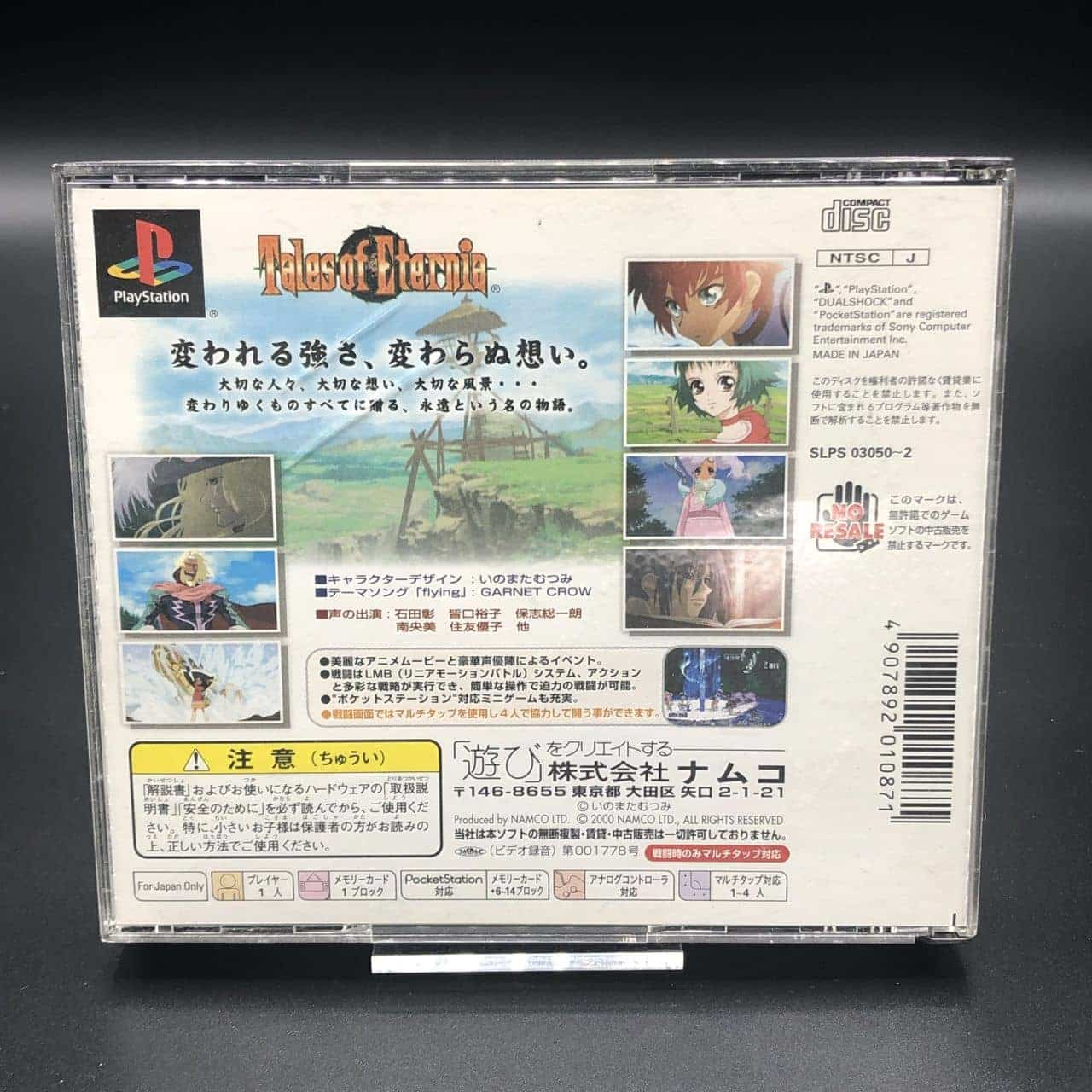 PS1 Tales of Eternia (Import) (Komplett) (Sehr gut) Sony PlayStation 1