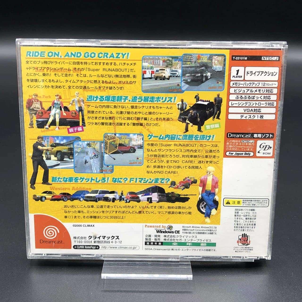 Super Runabout: San Francisco Edition (Import Japan) (Komplett) (Gut) Sega Dreamcast