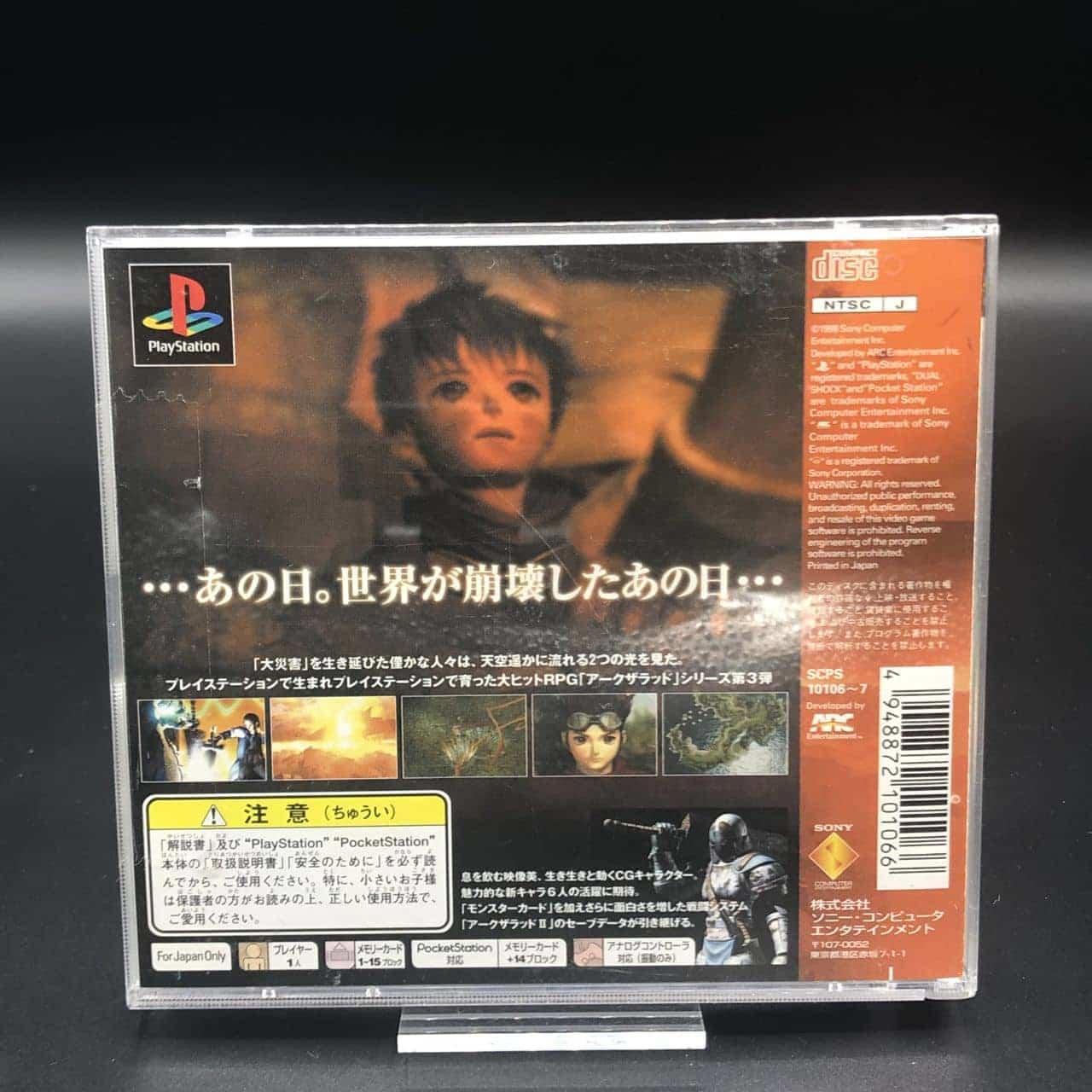 PS1 Arc the Lad III (Import) (Komplett) (Sehr gut) Sony PlayStation 1