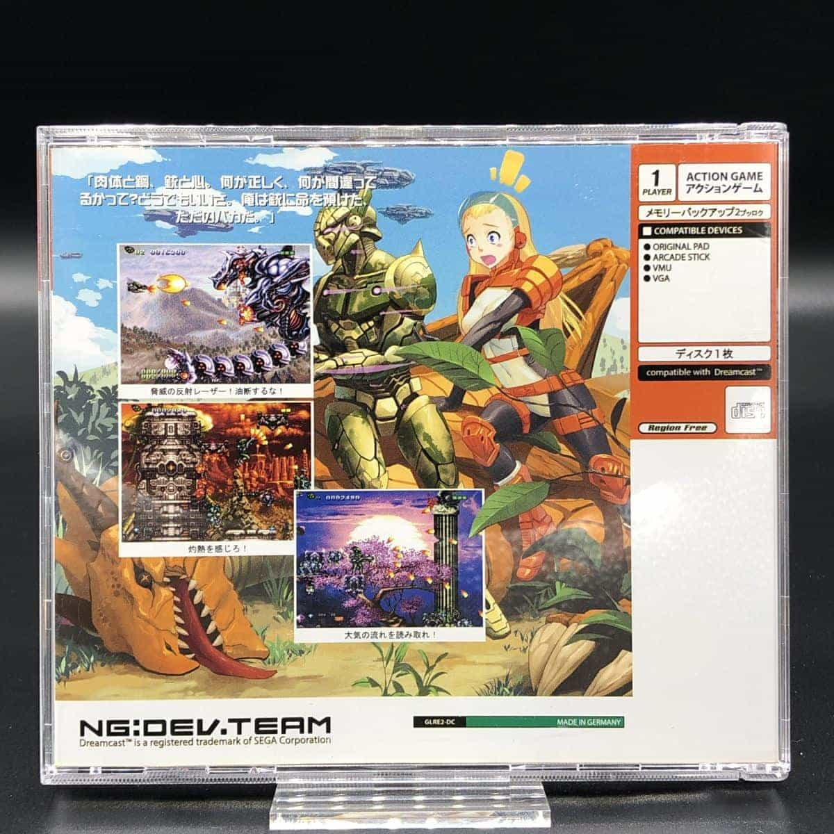 Gunlord - Jump, Shoot, Explore (NG: DEV.Team) (Komplett) (Sehr gut) Sega Dreamcast