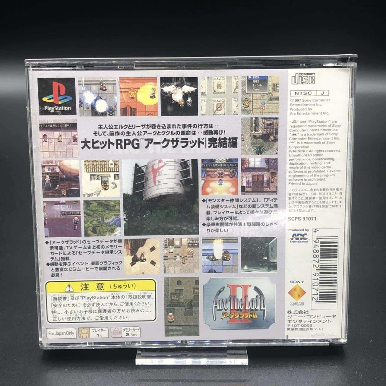 PS1 Arc the Lad 2 II (Import Japan) (Gut) (Komplett) Sony PlayStation 1