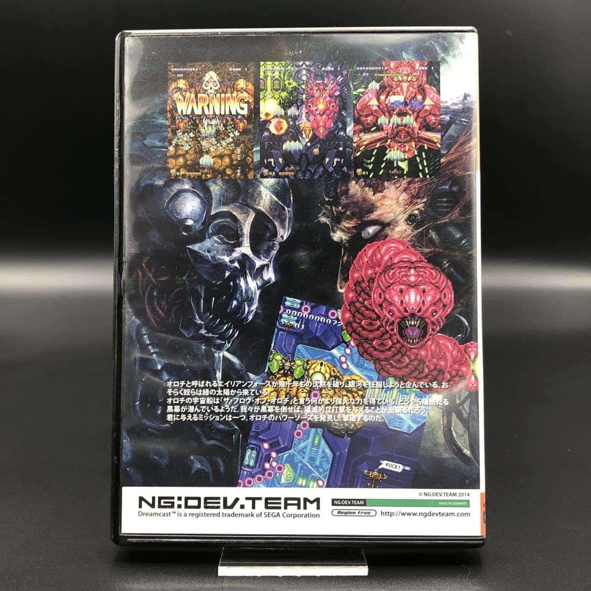 Neo XYX (Komplett) (Sehr gut) Sega Dreamcast