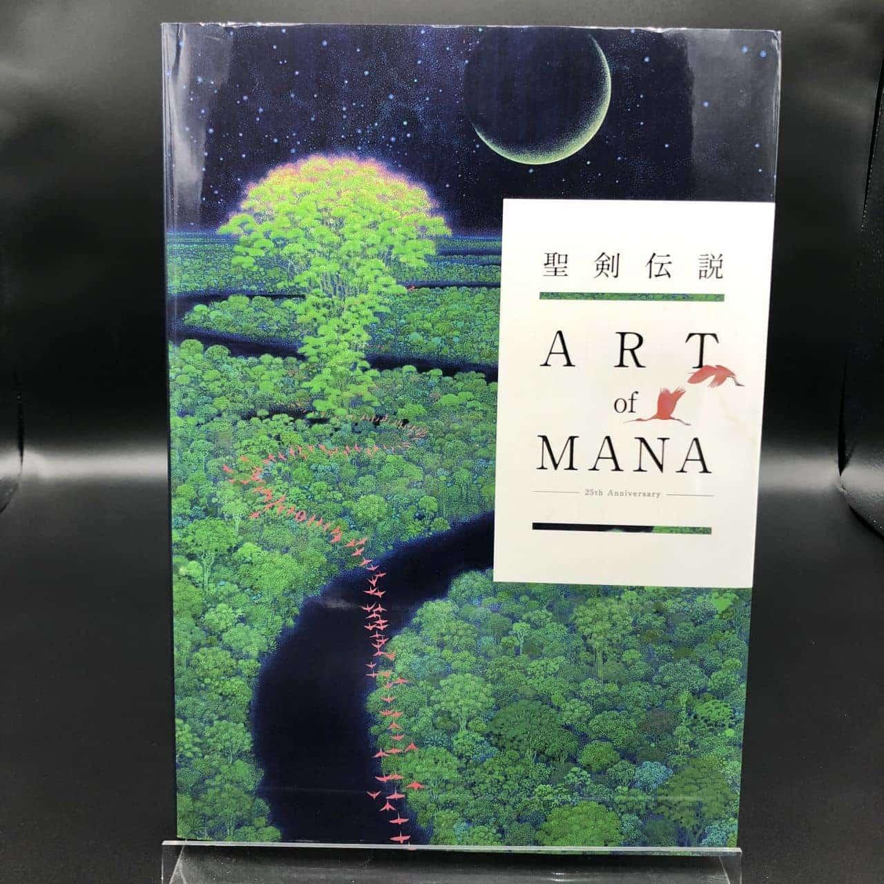 Art of Mana - Artbook 25th Anniversary (jap.) (Sehr gut)