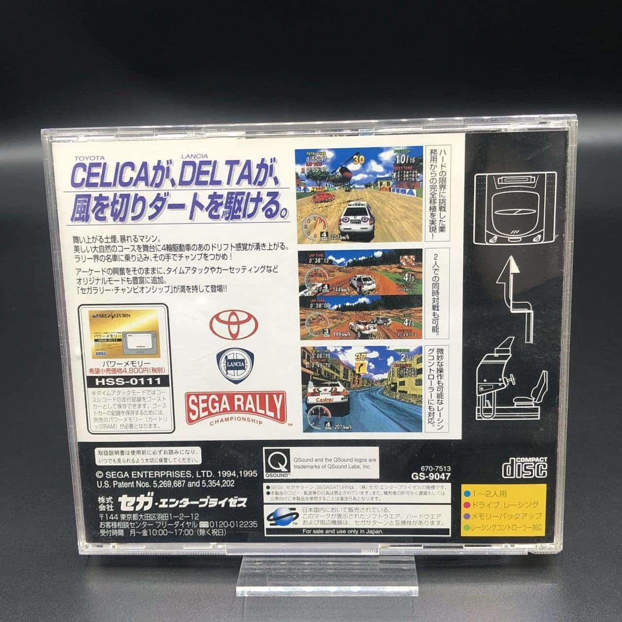 Sega Rally Championship 1995 (Import Japan) (Komplett mit Spine) (Sehr gut) Sega Saturn