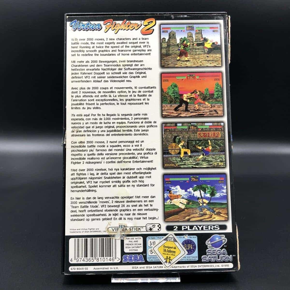 Virtua Fighter 2 (ohne Anleitung) (Gebrauchsspuren) Sega Saturn