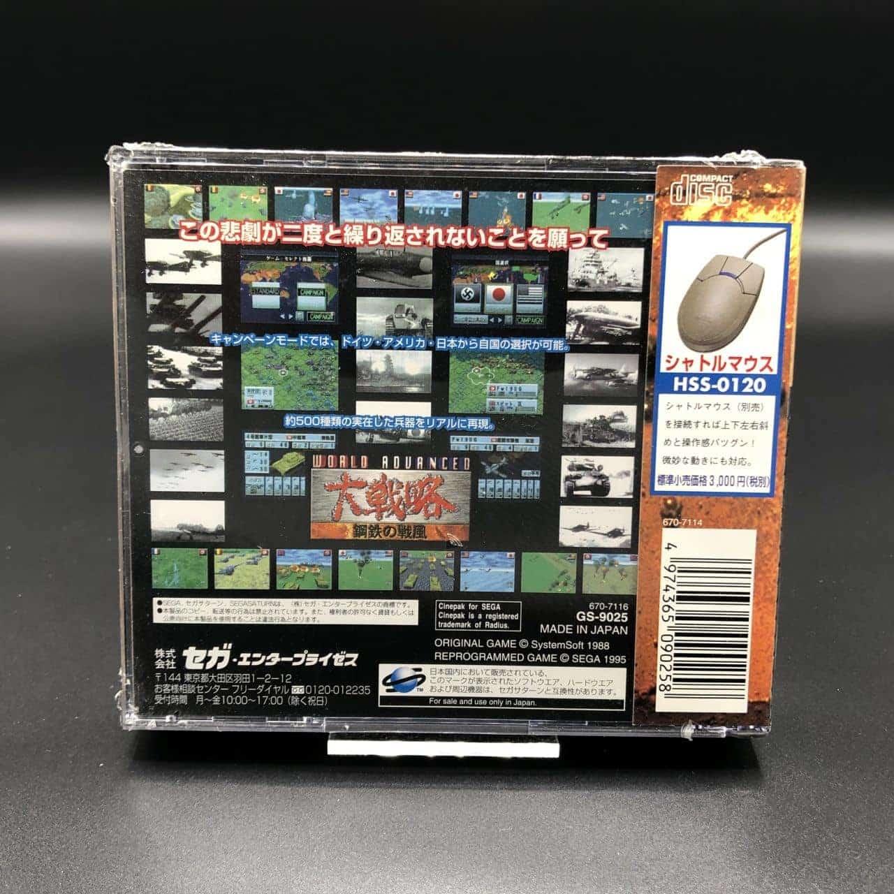 World Advanced - Daisenryaku Kotetsu no Ikusakaze (Import Japan) (NEU) Sega Saturn