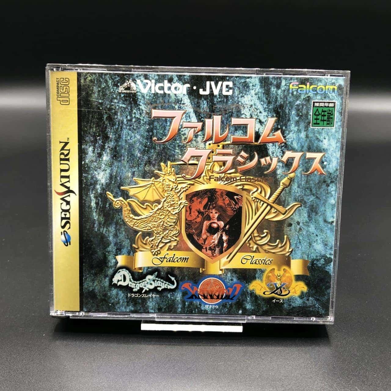 Falcom Classics I (Import Japan) (Komplett) (Sehr gut) Sega Saturn