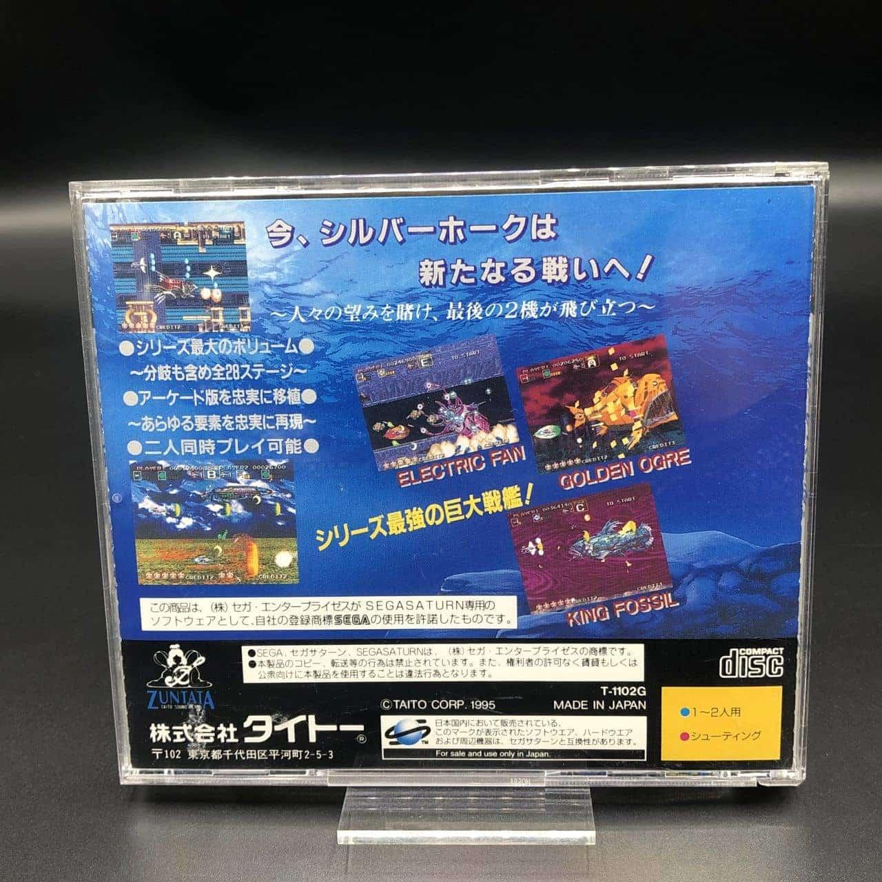 Darius Gaiden (Import Japan) (Komplett) (Sehr gut) Sega Saturn