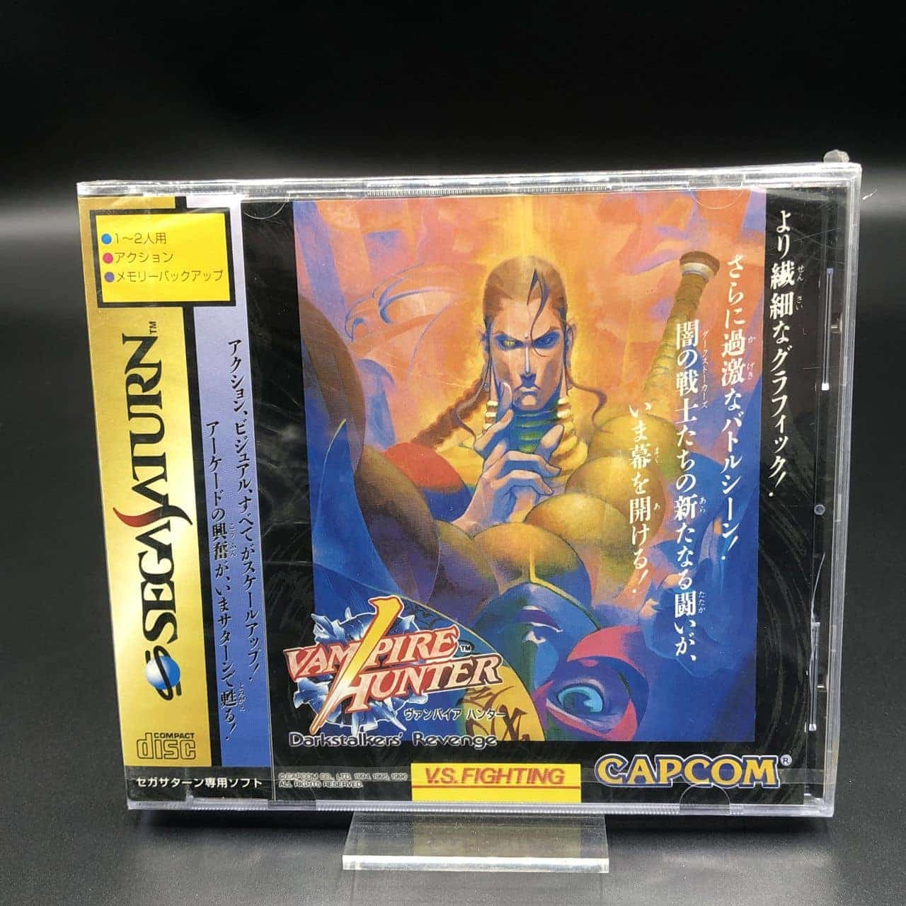 Vampire Hunter (Import Japan) (NEU) Sega Saturn