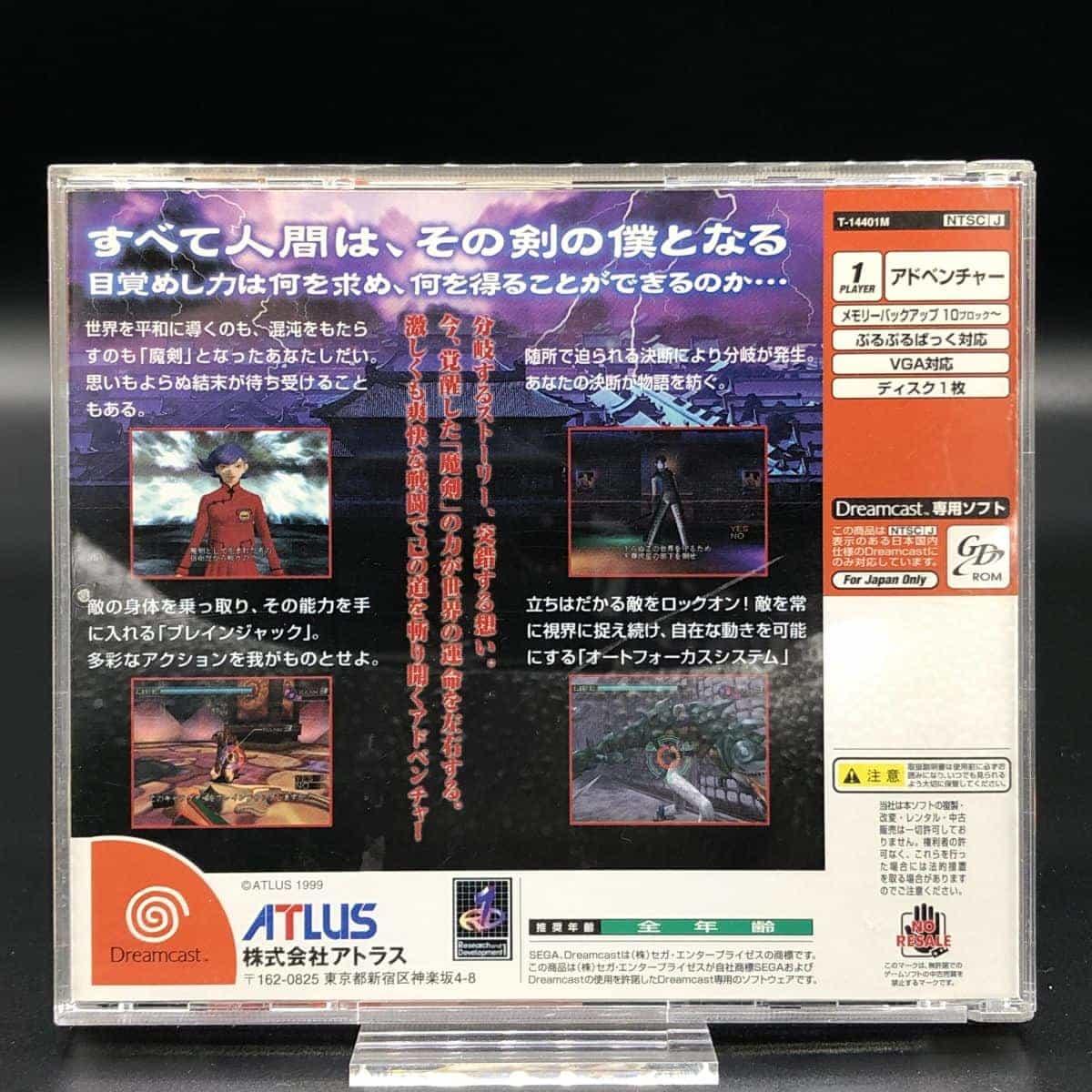 Maken X (Import) (Komplett) (Sehr gut) Sega Dreamcast