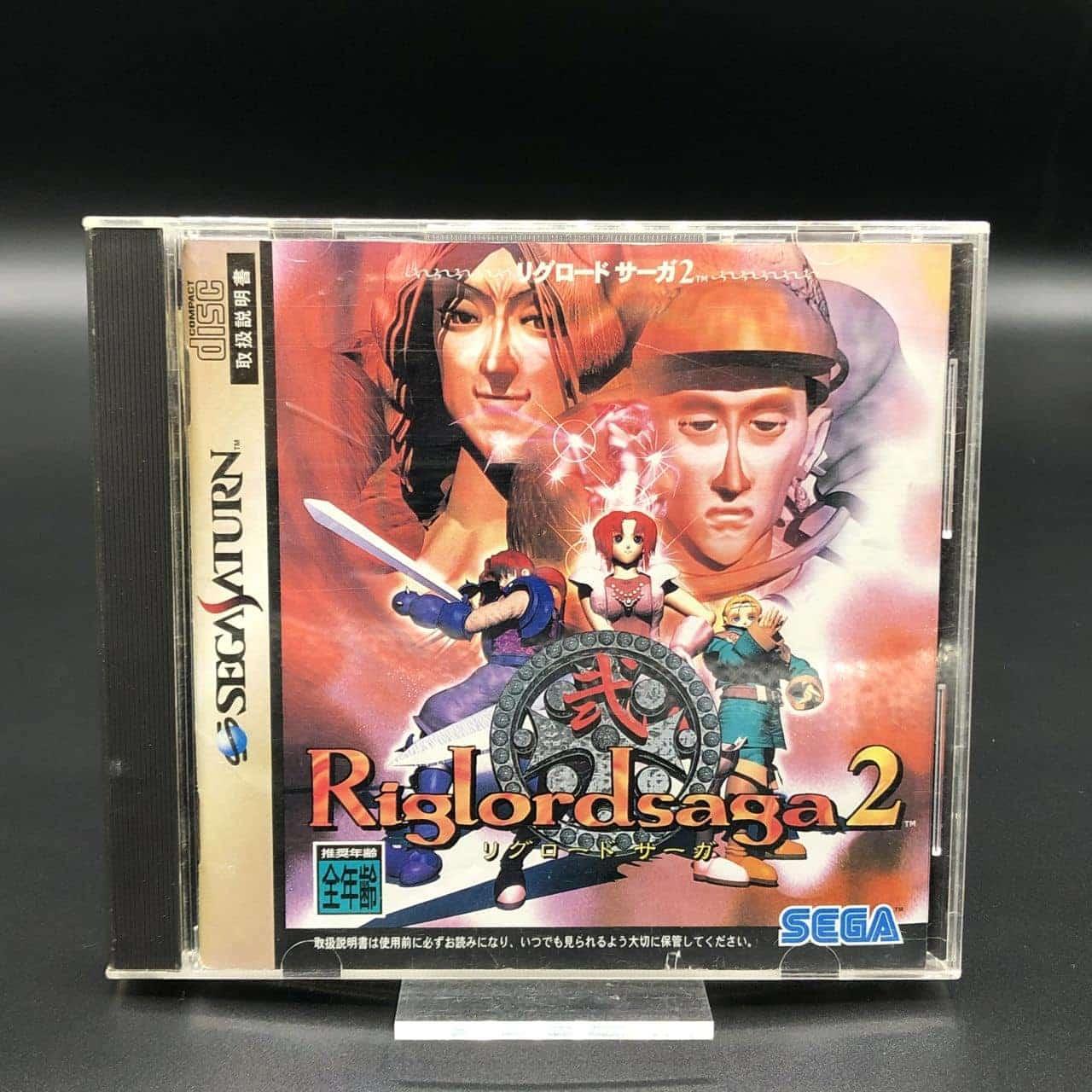 Riglordsaga 2 (Import Japan) (Komplett) (Gut) Sega Saturn