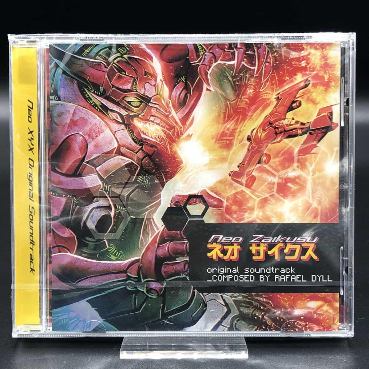 Neo XYX (Soundtrack) (NEU)