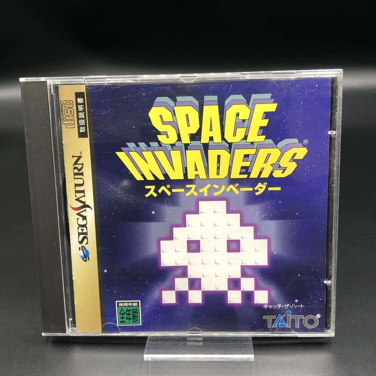 Space Invaders (Import Japan) (Komplett) (Sehr gut) Sega Saturn