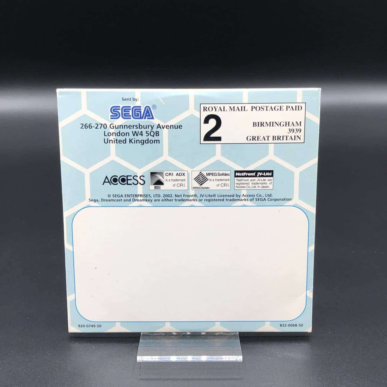 Dream Key 3.0 (Sehr gut) Sega Dreamcast