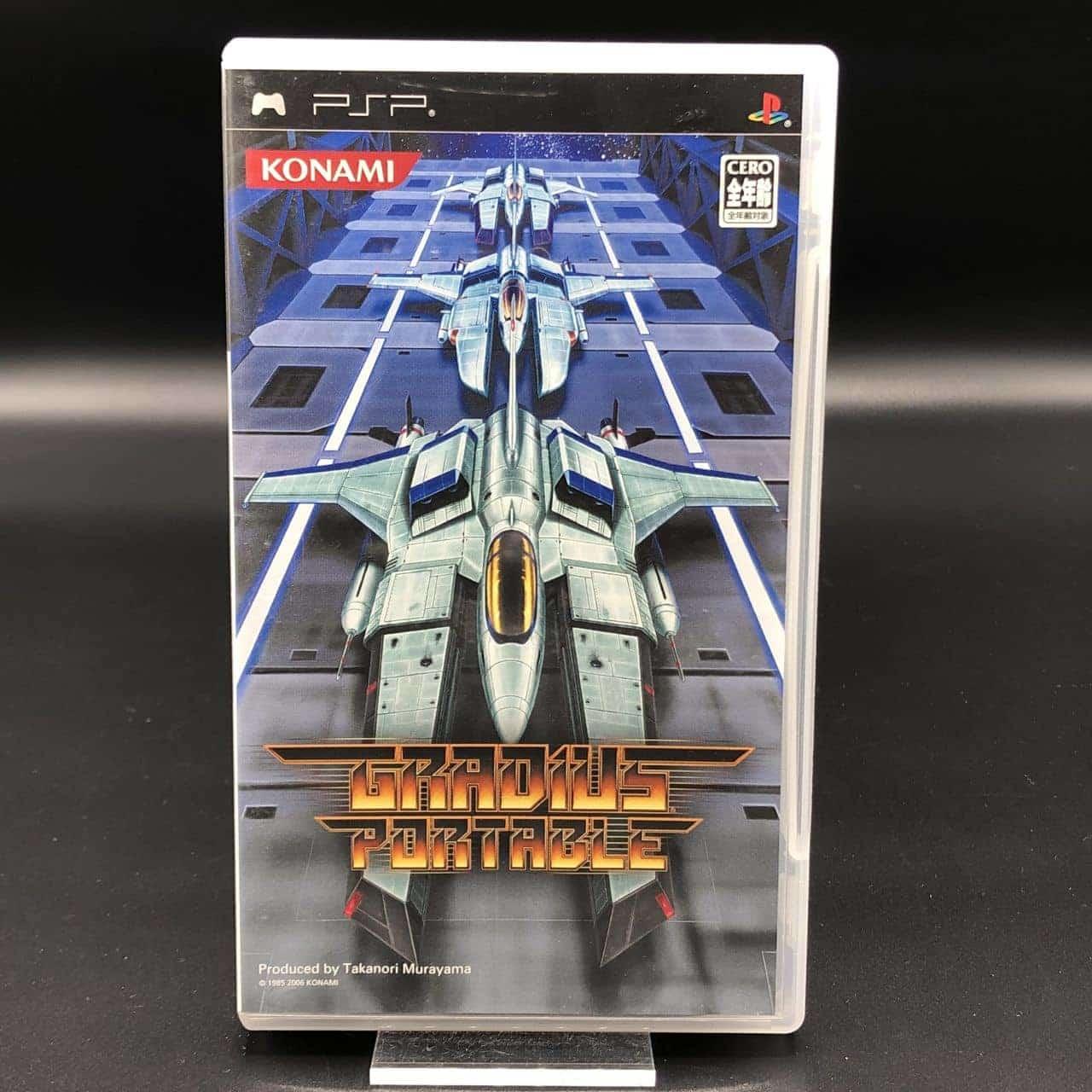 PSP Gradius Portable (Import Japan) (Komplett) (Sehr gut) Sony PlayStation Portable