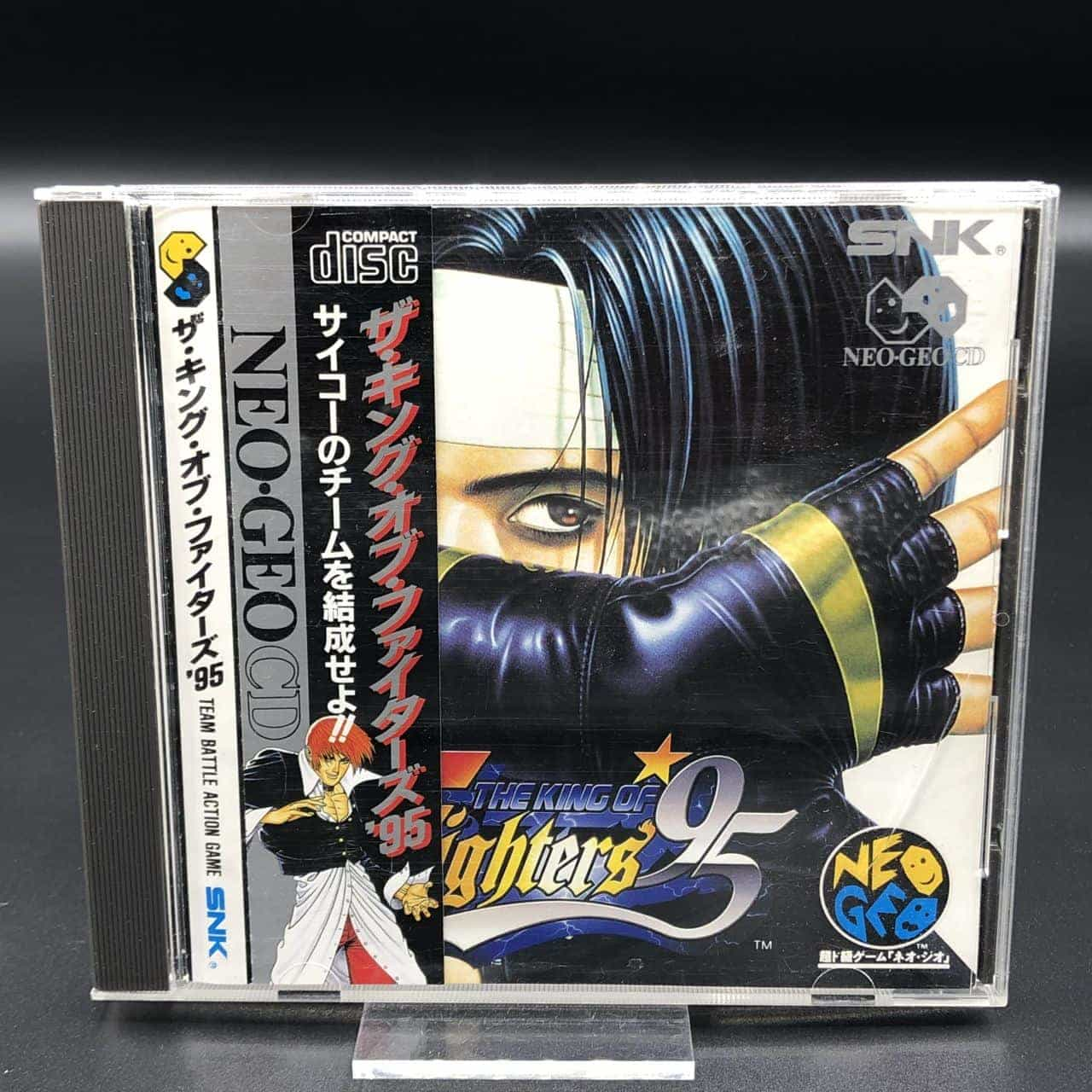 The King of Fighters 95 (mit Spine, ohne Reg. Card) (Sehr gut) Neo Geo CD
