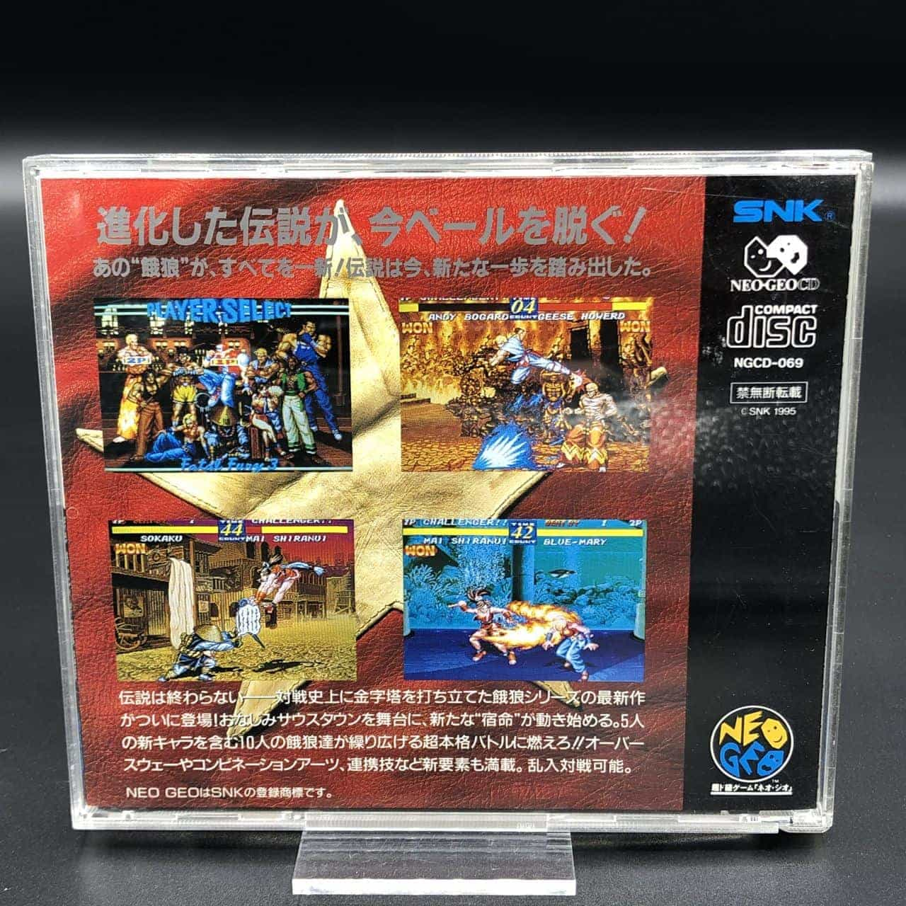 Fatal Fury 3: Road to the final Victory (ohne Spine, ohne Reg. Card) (Sehr gut) Neo Geo CD