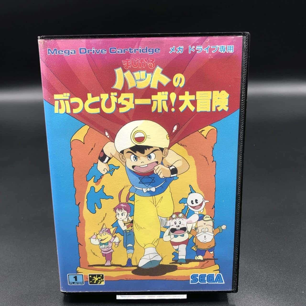 Magical Hat no Buttobi Turbo! Daibouken (Import) (Komplett) (Gut)