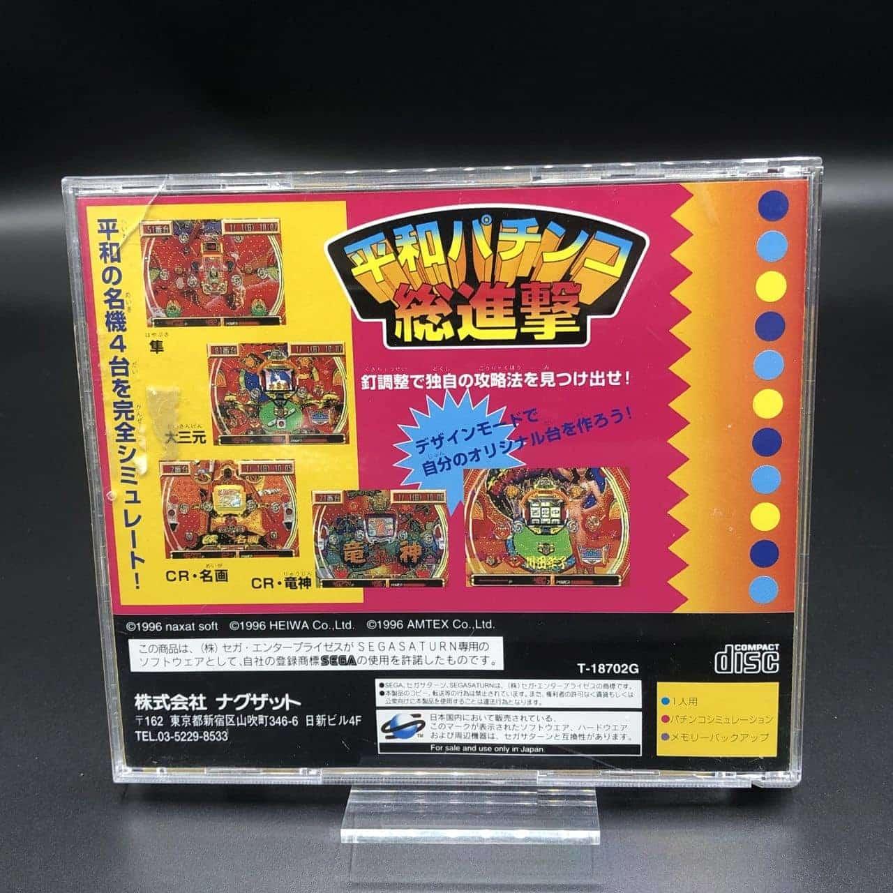 Heiwa Pachinko Sou Shingeki (Import Japan) (Komplett) (Sehr gut) Sega Saturn