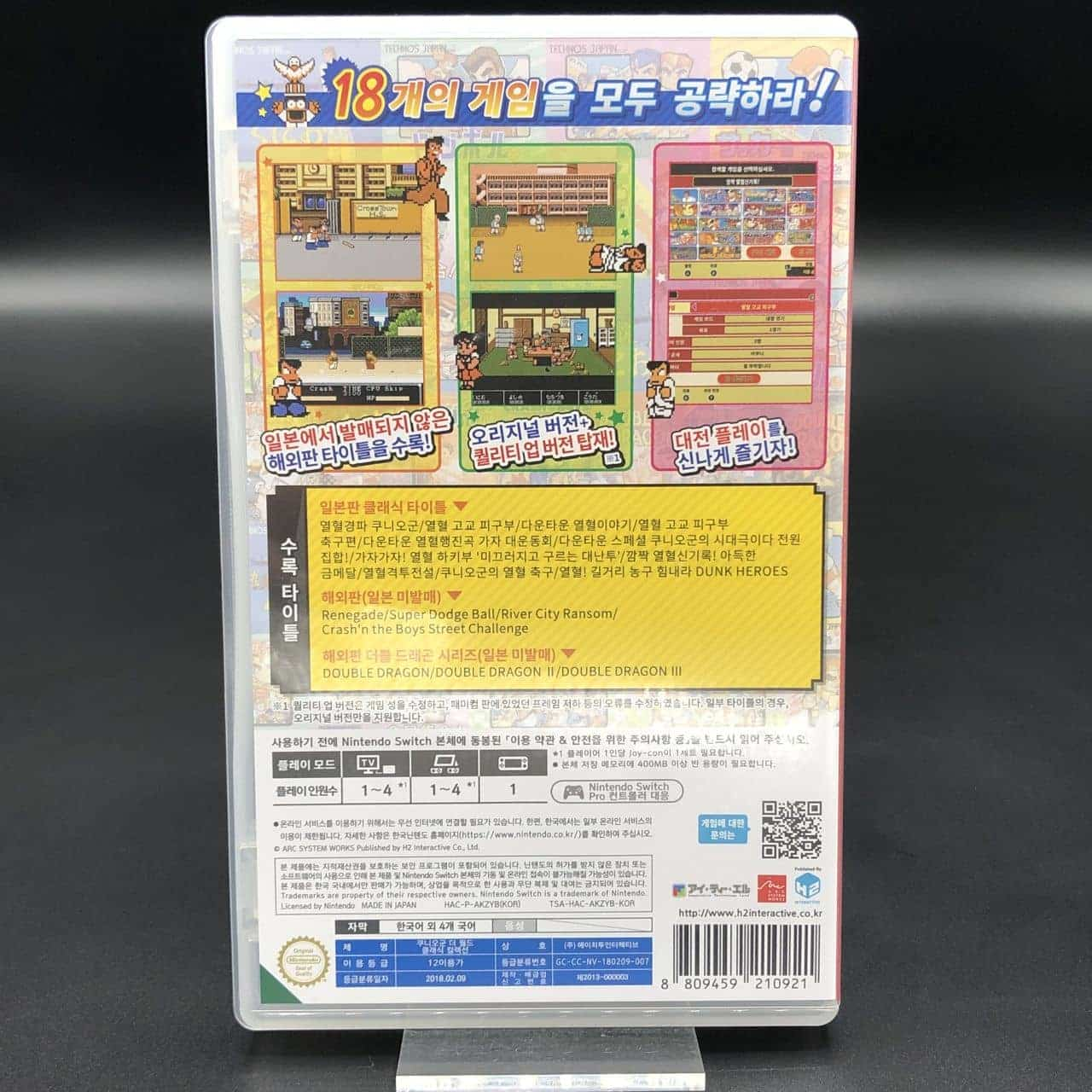 Kunio Kun: The World Classics Collection (Import Japan) (Sehr gut) Nintendo Switch