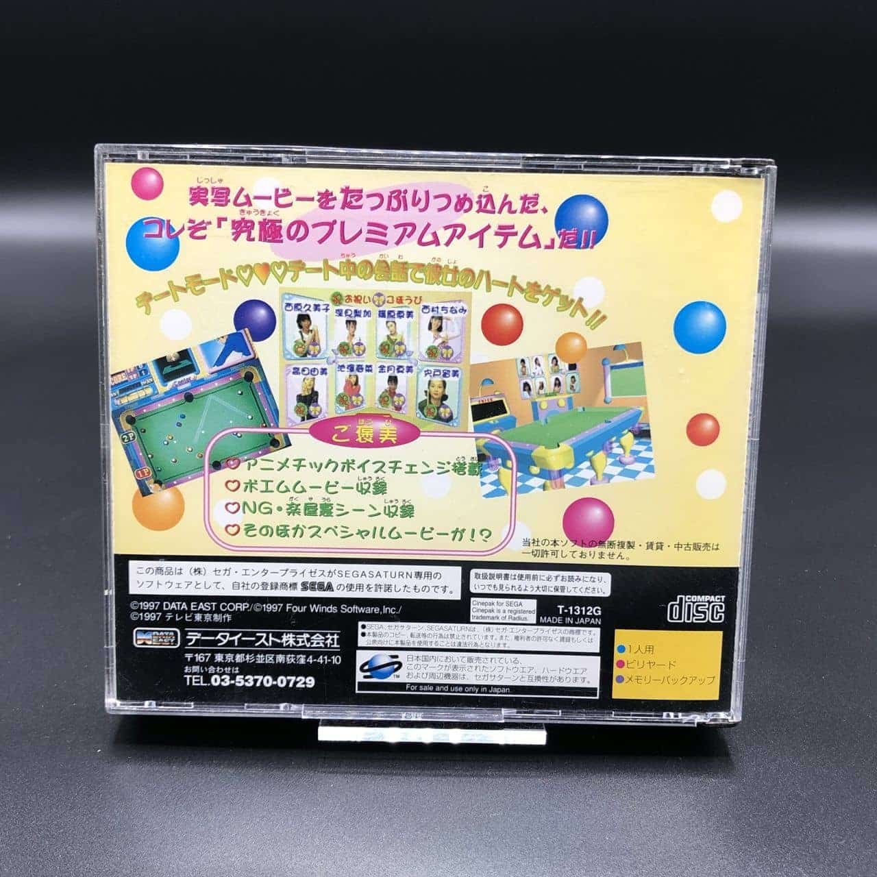 Voice Idol Maniacs - Pool Bar Story (Import) (Komplett) (Sehr gut) Sega Saturn