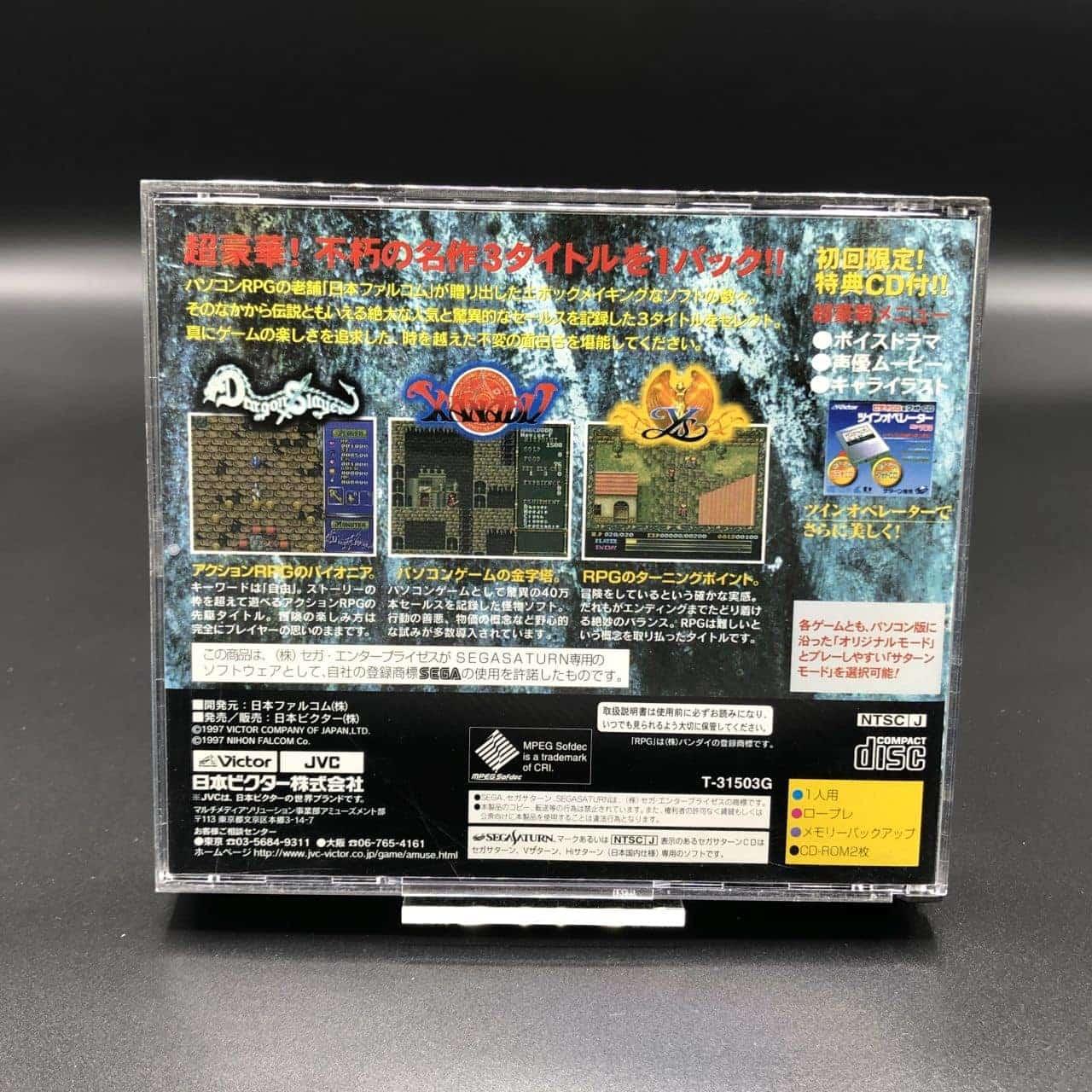 Falcom Classics I (Import) (Komplett) (Sehr gut) Sega Saturn