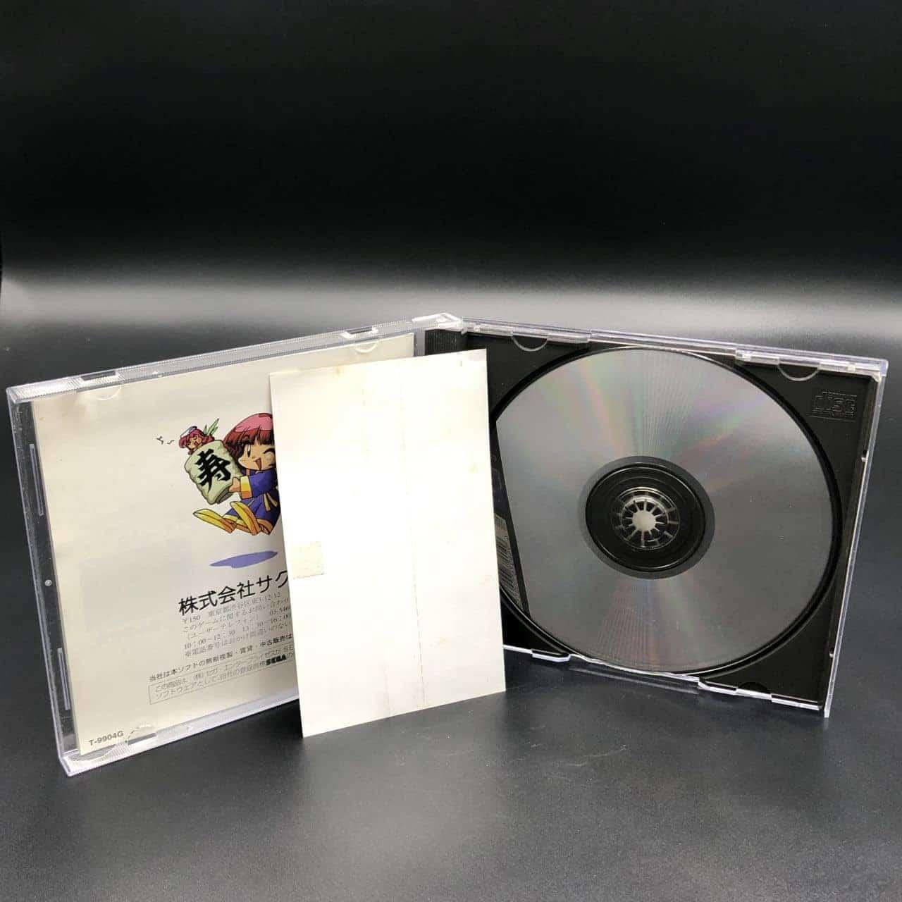 Cotton 2 - Magical Night Dreams (Import Japan) (mit Spine, ohne Reg. Card) (Sehr gut) Sega Saturn